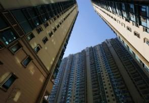 房贷利率下调了吗2021来看真实情况