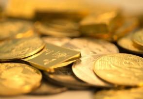 加息对黄金是利好还是利空具体情况具体分析