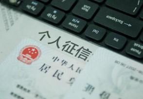 借钱按时还款征信有什么影响为什么借不了钱