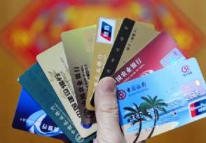 为什么信用卡逾期突然不催了实际上银行要放大招了