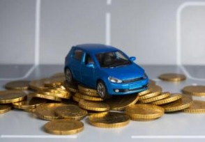 为什么今年车险比去年还贵?原来是这样的