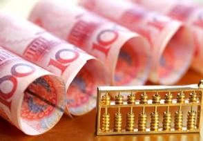 征信差负债高哪里可以贷款花鸭借钱借钱怎么样