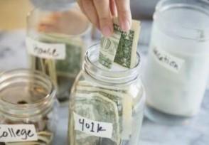 怎么理财可以月入过万?如何选择理财产品