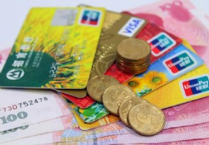 信用卡交易金额超限怎么解除操作流程一览