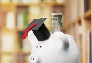 网上助学贷款收到回执码是不是就是成功了来看答案