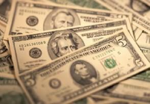 特朗普跌出美国超级富豪榜最新身价有多少?