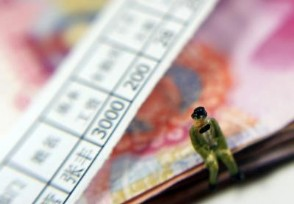 法定节假日三倍工资怎么算的包括应支付部分吗
