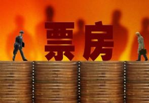 《长津湖》上映24天票房破52亿投资方包括吴京吗