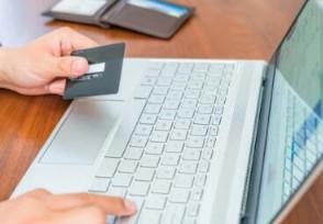 花呗逾期信用卡会要求全款还吗?建议这样做