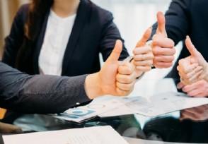 小而美公司是什么意思具有哪些发展优势?