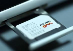 信用卡逾期可以办手机卡吗会不会被拒