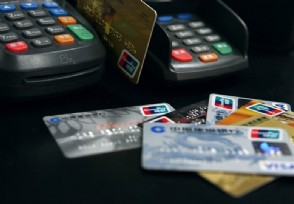 银行卡收费支出10元是什么钱是年费吗?