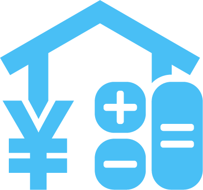 购房买楼综合计算器