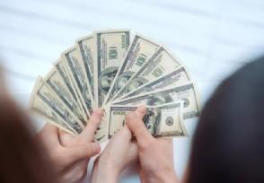 良好的理财习惯怎么养成