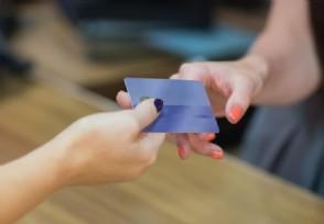 广发国寿联名卡有哪些优点