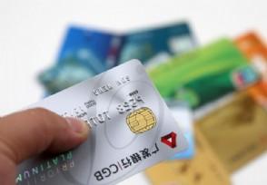 公务卡有哪些优惠