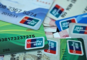农行卡怎样开通网银