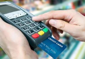 网上申请信用卡的技巧