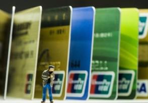 怎样挂失银行卡