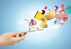 网上购物哪家平台好