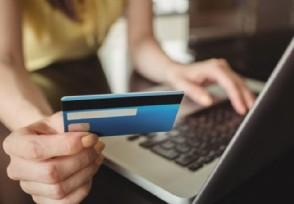 交行信用卡申请条件