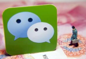 微信提现免费方法是什么