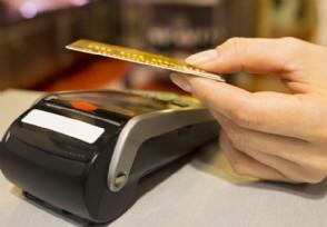 无力还信用卡怎么办