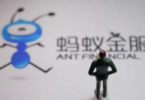 蚂蚁借呗被关闭的原因