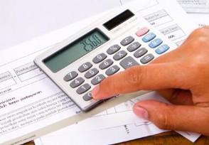 银行流水账怎样打印