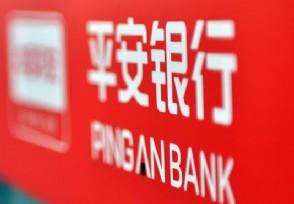 如何申请平安银行信用卡