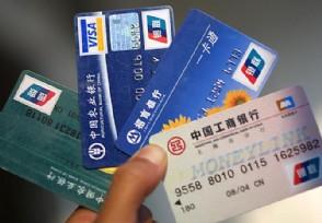 怎样用信用卡赚钱