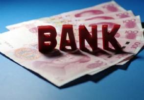 办理银行房子贷款流程是什么