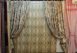 挑选家庭窗帘的小细节