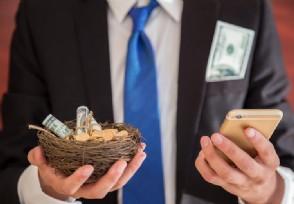 创业基金申请的条件