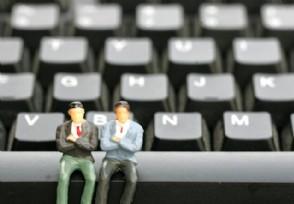 网上理财需要注意什么