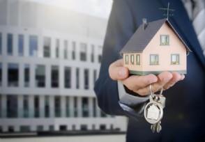 公寓和普通住宅有什么区别