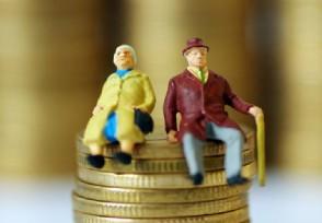法定退休年龄是多少
