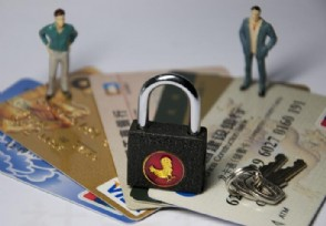 信用卡哪些行为会被银行看作套现