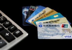 怎么确认信用卡注销了