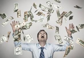 适合在家赚钱方法有什么