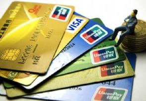 使用信用卡有哪些优势