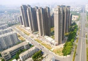 国家对房地产评估有哪些规定
