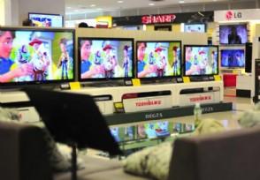 电视机最好的品牌有哪些