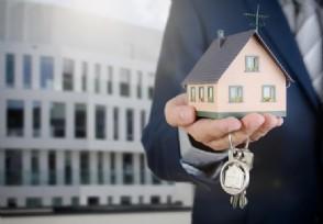 房子过户有哪些省钱费用