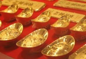 实物黄金投资渠道有什么