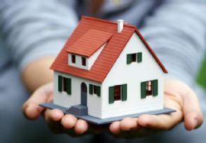 中国不易开征房地产税的理由