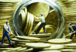 如何进行货币投资