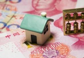 买二手房贷款额度不够怎么办