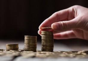理财怎样才能越理越发财