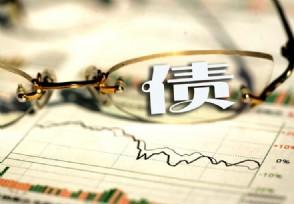 债券收益受什么影响